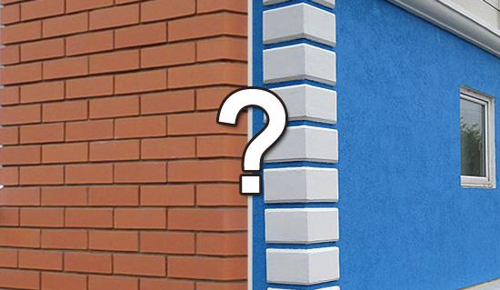 Как легко определиться с выбором: мокрый фасад или облицовочный кирпич